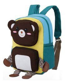 Abracadabra Kids Teddy 3D Pop Out Backpack Yellow - Height 10 inches