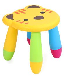 Tiger Face Print Stool - Yellow