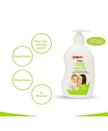 Pigeon Baby Wash 2 In 1 Green - 500 ml
