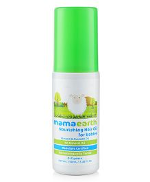Mamaearth Nourishing Hair Oil For Babies - 100 ml