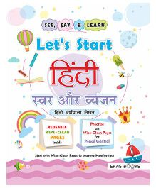 Writing Book Let's Start Hindi Writing Book - Hindi