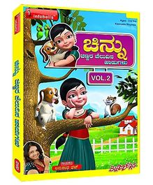 Infobells - Chinnu 3D Kannada Rhymes Volume 2 DVD
