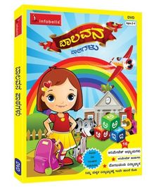 Infobells - Preschool Learning Kit In Kannada DVD