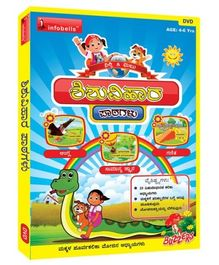 Infobells - Kindergarten Adventure In Kannada DVD