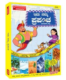 Infobells - Let Us Know Our World Kannada DVD