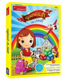 Infobells - Preschool Learning Kit In Tamil DVD
