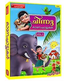 Infobells - Chinnu Malayalam Rhymes Volume 1 DVD
