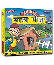 Buzzers - Hindi Rhymes VCD DVD, CD ROM