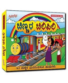 Buzzers - Kannada Rhymes DVD VCD CD ROM