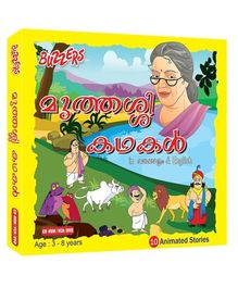 Buzzers - Grandma Stories In English/Malayalam