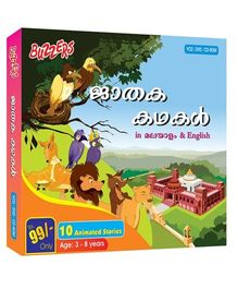Buzzers - Jataka Tales In English/Malayalam