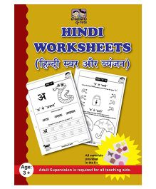 Creativity 4 Tots Swar Aur Vyanjan Worksheets - Hindi