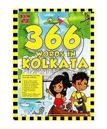 366 Words in Kolkata General Knowledge & Activity Book by Vaishali Basu - English