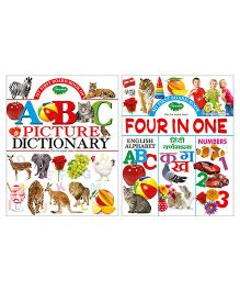 Sawan My First Board Book ABC Picture Dictionary Set of 2 Books - English Hindi