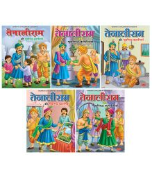 Tenali Raman Story Books Set of 5 - Hindi