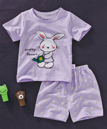Honey Hut Rabbit Printed Tee & Floral Print Shorts Set - Purple