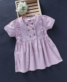 Little Marie Ruffled Bodice Dress - Purple