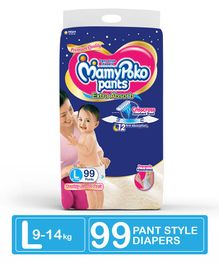 MamyPoko Extra Absorb Pant Style Diaper Monthly Jumbo PokoChan Anniversary Pack Large Size - 99 Pieces