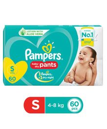 Pampers Pant Style Diapers Small Size - 60 Pieces
