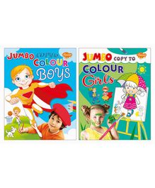 Sawan Colouring Books Pack of 2 - English