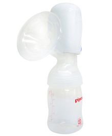 Pigeon - Portable Electric Breast Pump