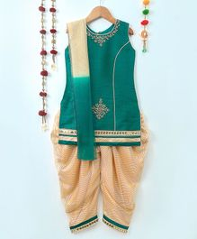 Aarika Sleeveless Embroidered Kurti & Salwar With Dupatta Set - Green