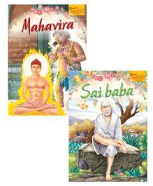 Macaw - Great Saints Of India Combo Pack