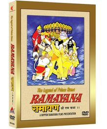 Excel Home Ent - Ramayana DVD