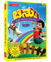 Infobells - Chinnu Volume 3 DVD