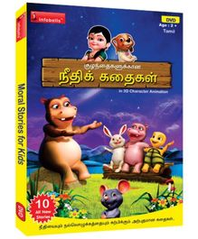 Infobells - Moral Stories For Kids 3D Animated DVD