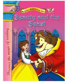 Jolly Kids Beauty And The Beast Story Book