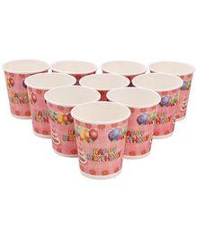 Karmallys Printed Paper Cups Cake Print - 200 ml