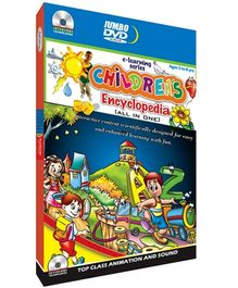 Future Books Children Encyclopedia All In One - DVD