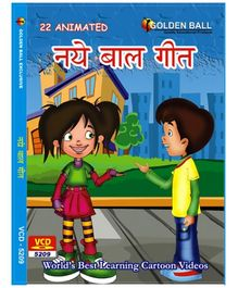 Golden Ball Animated Naye Baal Geet - VCD
