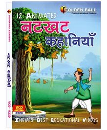 Golden Ball Animated Natkhat  Kahaniya - VCD