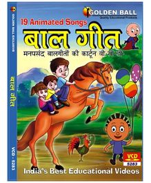 Golden Ball Animated Baal Geet - VCD