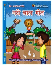 Golden Ball 22 Animated Naye Baal Geet DVD