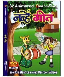 Golden Ball 32 Animated Nanhe Geet DVD