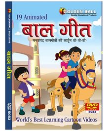 Golden Ball 19 Animated Baal Geet DVD