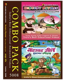 Golden Ball Combo Pack Of Animated Nursery Rhymes And Natkat Geet Jatpat Seekh VCD