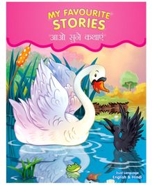 Future Books My Favourite Stories Book - English And Hindi