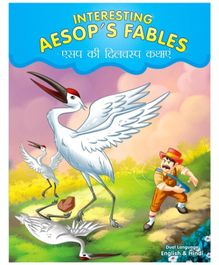 Future Books Interesting Aesop's Fables Book - English And Hindi