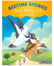 Future Books Bedtime Stories Book - English And Hindi