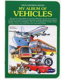 NavNeet My Album Of Vehicles - English