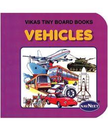 NavNeet Vikas Tiny Board Books Vehicles - English