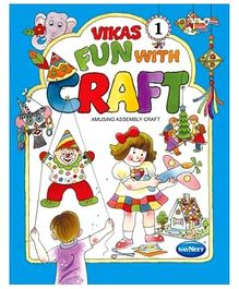 NavNeet Vikas Fun With Craft Amusing Assembly Craft Part 1 - English