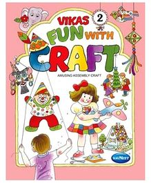 NavNeet Vikas Fun With Craft Amusing Assembly Craft Part 2 - English