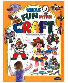 NavNeet Vikas Fun With Craft Amusing Assembly Craft Part 3 - English