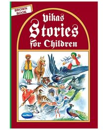 NavNeet Stories For Children Brown Book - English