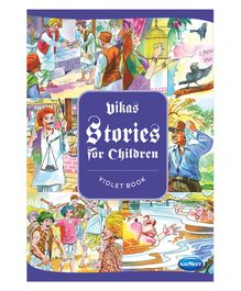 NavNeet Stories For Children Violet Book - English